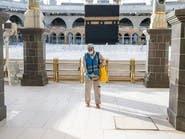 كم مرة تغسل وتعقم مكبرية المسجد الحرام يوميا؟