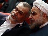 القضاء يحقق بشهادات شقيق الرئيس الإيراني المتهم بالفساد