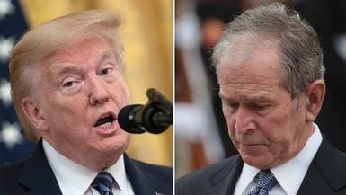 ترمب ينتقد جورج بوش: لم تقف معي أثناء محاولة عزلي