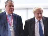 استقالة وزير بريطاني استغل منصبه لمصالح عائلية