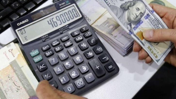 ماذا يعني حذف أصفار من العملة؟