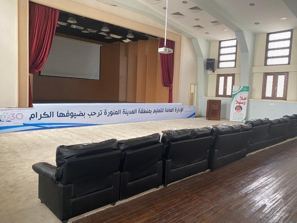 KSA: Dar ul Qalam