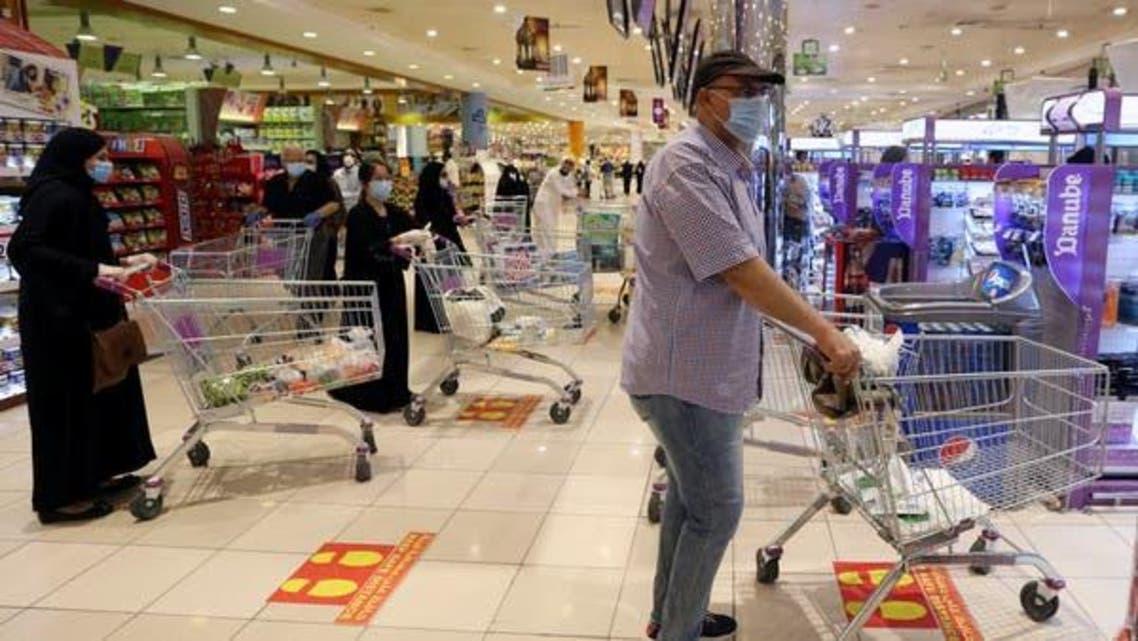 Riyadh Shoping Mall