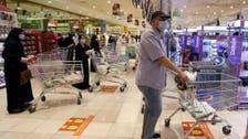 کرونا وائرس :سعودی عرب میں عیدالفطر کے موقع پر مکمل لاک ڈاؤن اور کرفیو نافذ ہوگا