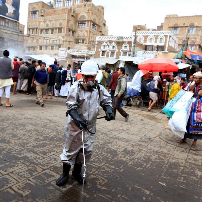 للضغط على الحوثيين.. الصحة العالمية تعلق نشاطها باليمن