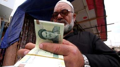 السقوط الحر لعملة إيران مستمر.. الدولار يقارب 320 ألف ريال