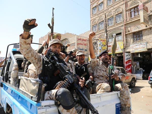 الحوثيون يقرون بمقتل قائد محور الجوف