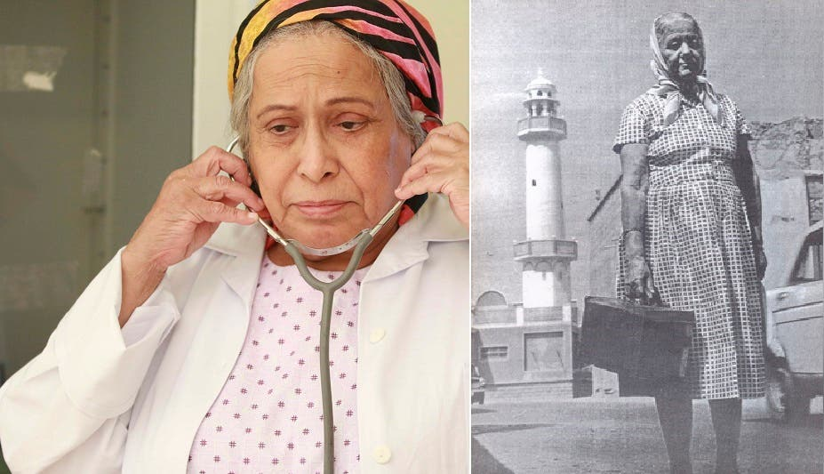 Kuwaiti veteran actress Hayat al-Fahad pictured on the left in her Umm Haroun charachter, while real-life Jewish Bahraini midfire Umm Jaan pictured on the right.