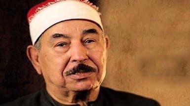 وفاة نقيب القراء في مصر محمد محمود الطبلاوي