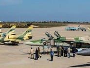 ليبيا: تركيا تحمي مصالحها بانتهاك سيادتنا