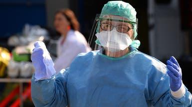 أكثر من ربع مليون وفاة بكورونا في العالم