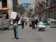 الجائحة تدفع العراقيين لبراثن الفقر وتوقظ ذكريات مؤلمة