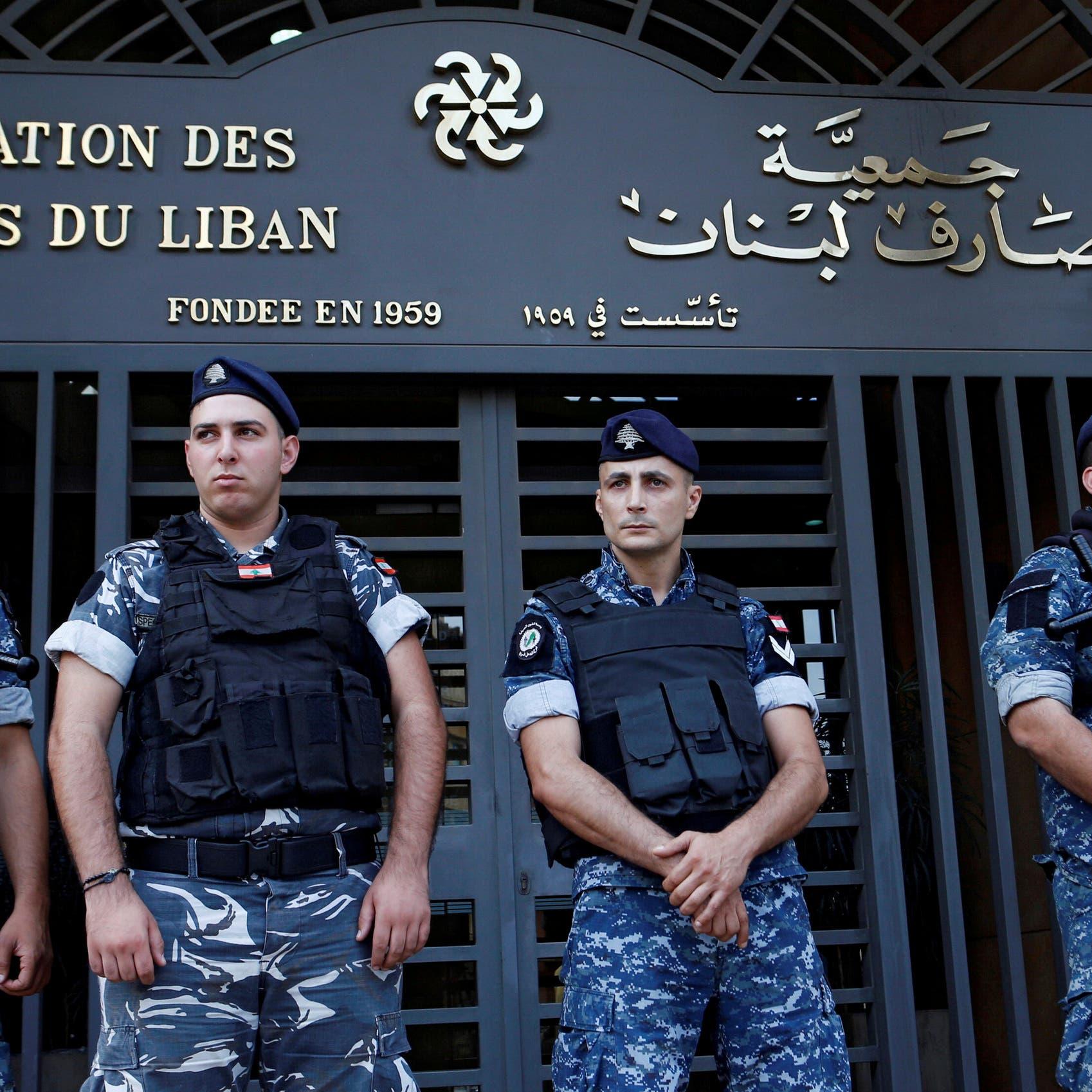 """6 من كبار المصرفيين اللبنانيين في باريس.. وإنذار من """"المركزي""""!"""