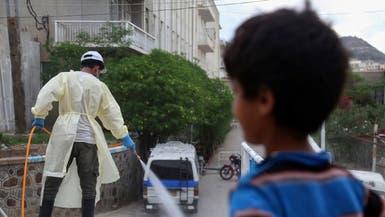 اليمن.. تسجيل 13 إصابة جديدة بكورونا بينها حالة وفاة