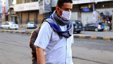 اليمن: 193 إصابة بكورونا بينها 33 وفاة