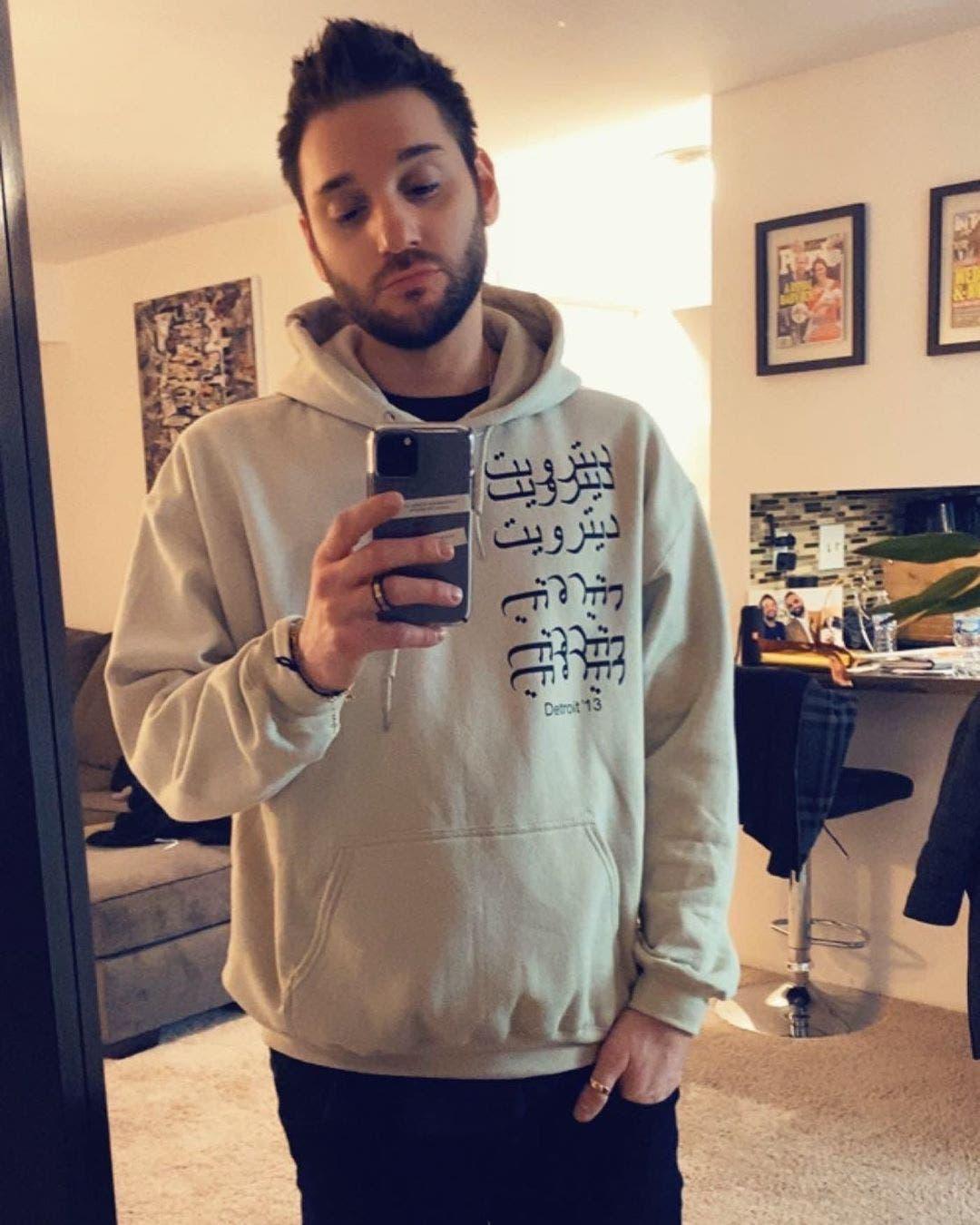 المصمم جورج خليفة