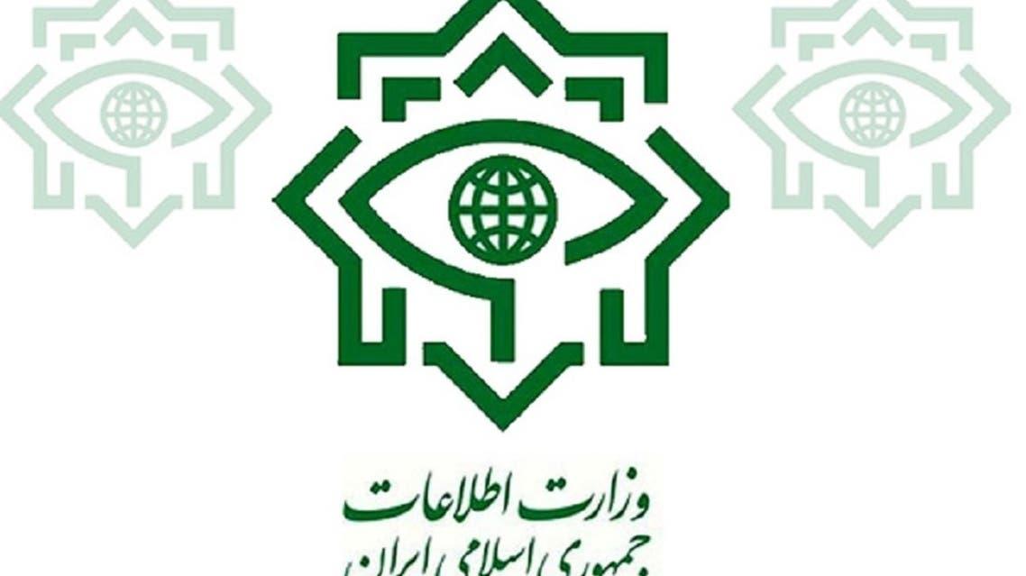 وزارت+اطلاعات