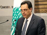 رئيس وزراء لبنان يحذر من أزمة غذاء كبيرة وسط جائحة كورونا