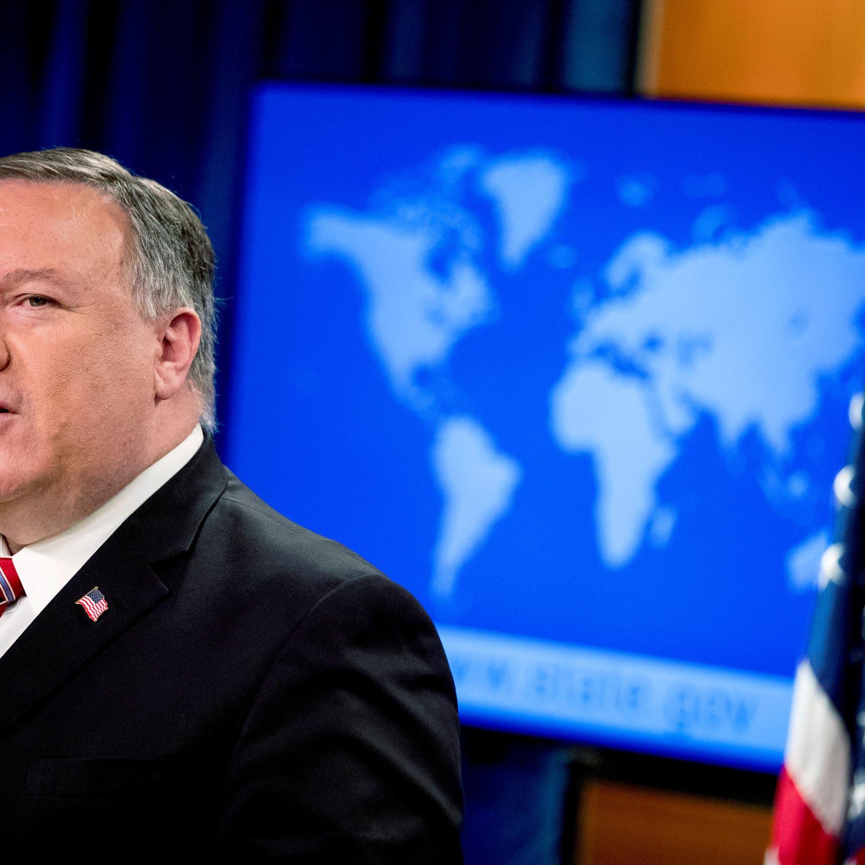 بومبيو: سنمنع إيران من شراء الأسلحة
