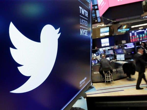ترمب يعلن اليوم عقابه بحق منصات التواصل الاجتماعي