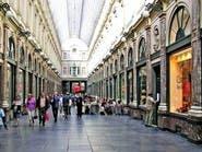 رئيس الوزراء البلجيكي: إعادة فتح المراكز التجارية في 10 مايو