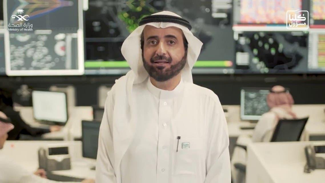Saudi Arabia's Health Minister Dr. Tawfiq al-Rabiah. (Screengrab)