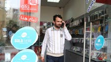 Lebanon's government to manage mobile networks ahead of new tender