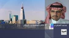 هل تؤثر المضاربة على العملات الخليجية في أسعار الصرف؟
