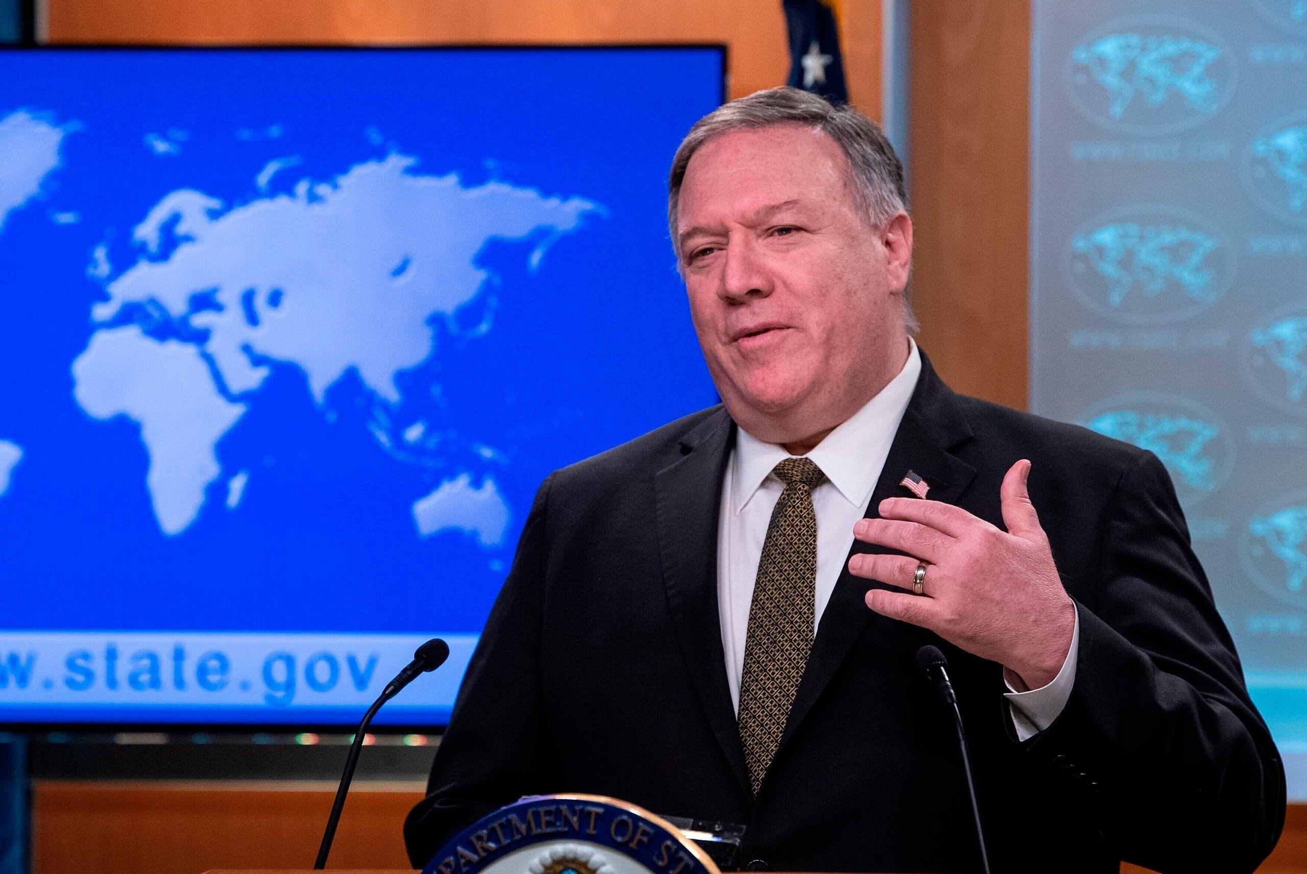 El exsecretario de Estado de los Estados Unidos, Mike Pompeo
