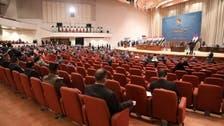 Iraq lawmakers approve government of new PM Mustafa al-Kadhimi