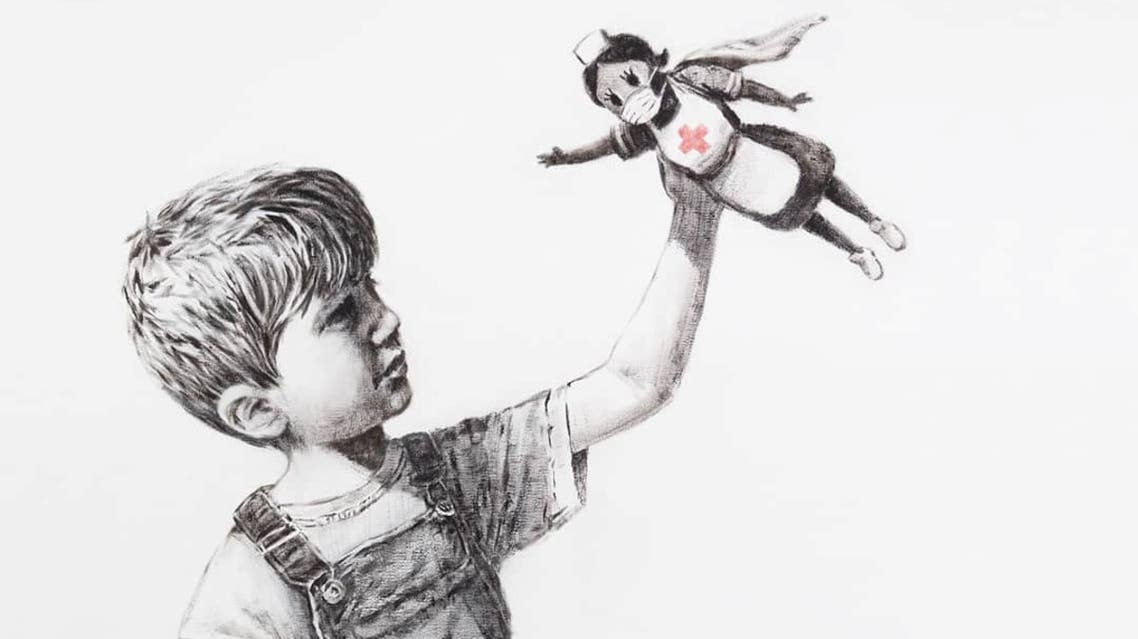 A picture shows a drawing created by the street artist Banksy called Game Changer as an appreciation for the NHS and is on display at Southampton General Hospital, in Southampton, Britain May 6, 2020 in this picture obtained from social media. It shows a boy dressed in dungarees playing with a nurse superhero toy with figures of Batman and Spiderman discarded in a basket on the floor. @BANKSY INSTRAGRAM/via REUTERS THIS IMAGE HAS BEEN SUPPLIED BY A THIRD PARTY. MANDATORY CREDIT. NO RESALES. NO ARCHIVES.