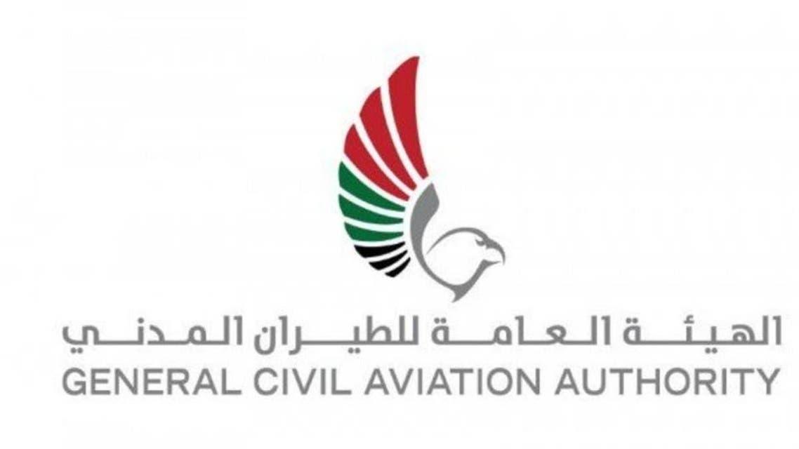 UAE: General Civil Aviation Authoirty