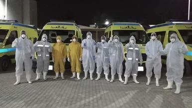 19 وفاةو350 مصاباً من أطباء مصر بكورونا.. وتحرك حكومي