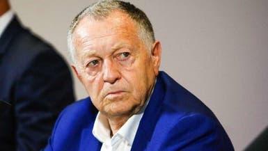 رئيس ليون: قرار ألمانيا يؤكد إمكانية استئناف الدوري الفرنسي