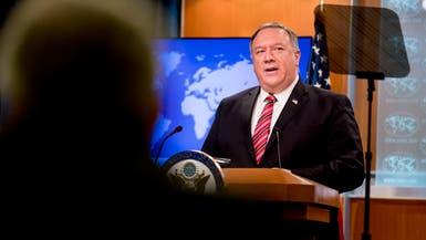 واشنطن تعلن تقديم 225 مليون دولار مساعدات طارئة لليمن