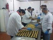 لأول مرة.. جامعة مصرية تبيع الأسماك والكعك واللحوم