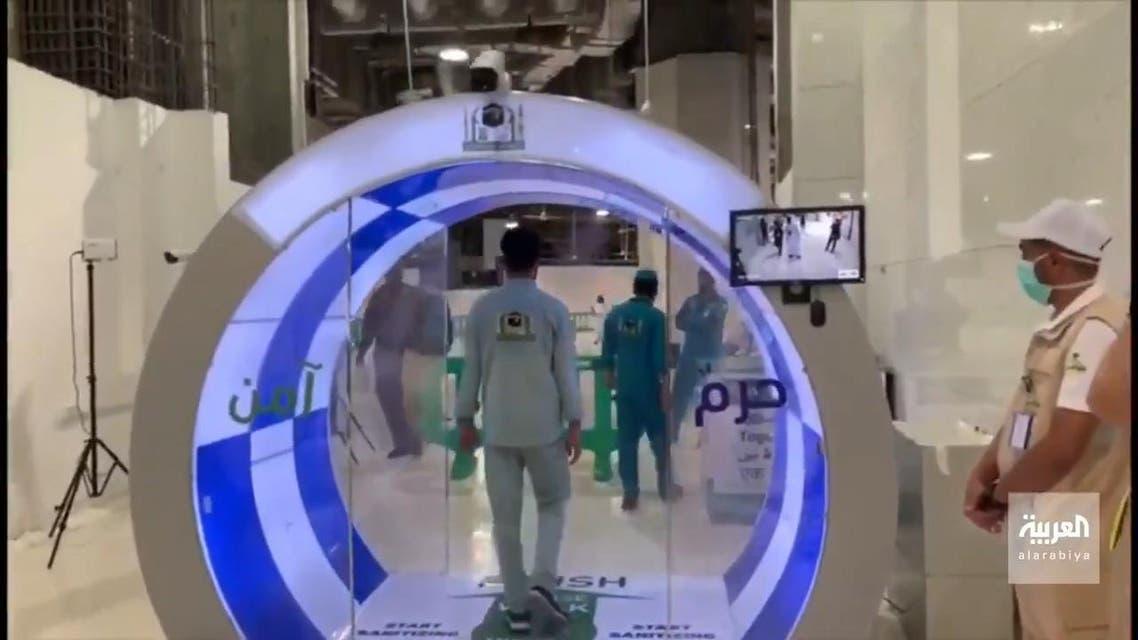 THUMBNAIL_ Saudi Arabia sets up self-sanitization gates in Mecca's Grand Mosque