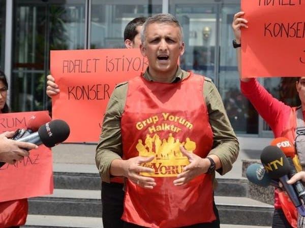 تركيا.. ثاني موسيقي يفقد حياته بعد إضرابعن الطعام