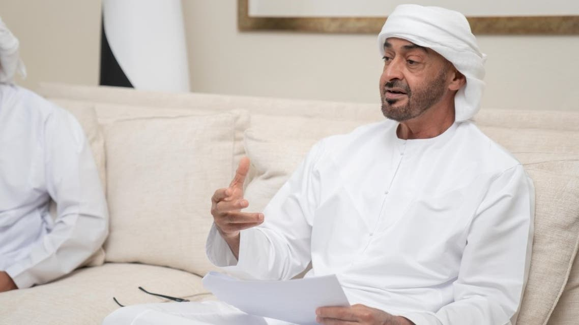 "Sheikh Mohammed bin Zayed, the Crown Prince of Abu Dhabi, speaks during a video conference at the Ramadan Majlis discussion titled ""Nourishing the Nation: Food Security in the UAE."" (WAM)"