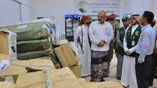 شاہ سلمان ریلیف سینٹر کی یمن میں کرونا کے متاثرین کے لیے طبی امداد