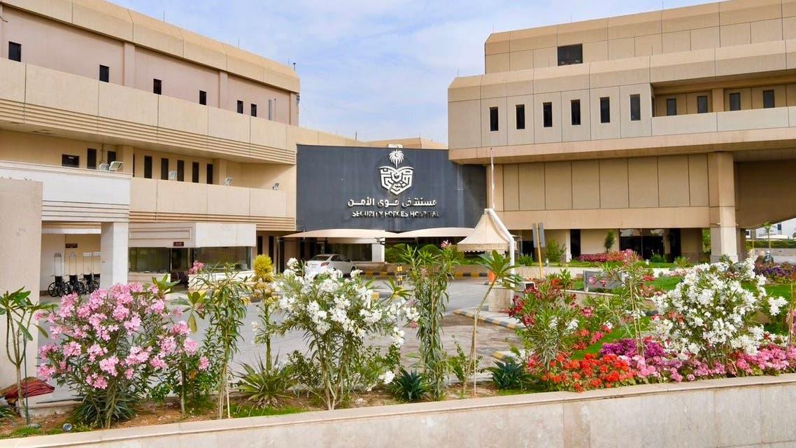 مستشفى قوى الأمن في الرياض