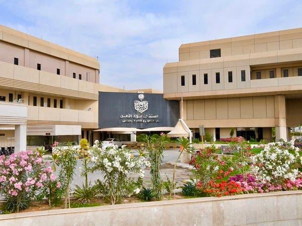 ولادة قيصرية لمصابة بكورونا بمستشفى قوى الأمن بالرياض
