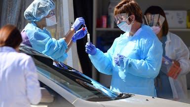 حصيلة جديدة.. أكثر من 377 ألف وفاة بكورونا في العالم