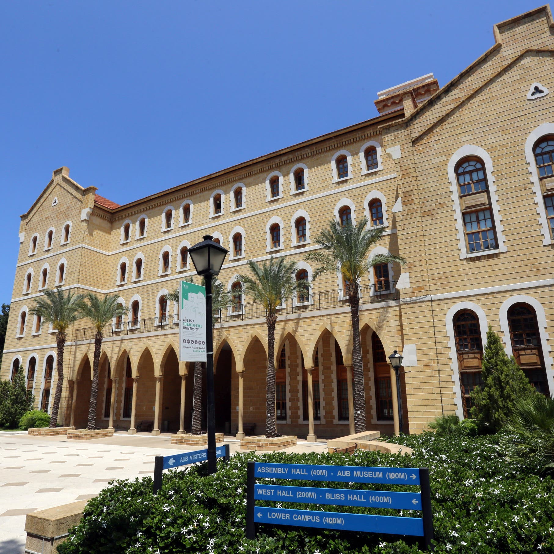 Lebanon's PM Diab sues AUB for $1 mln, asks for overseas payment