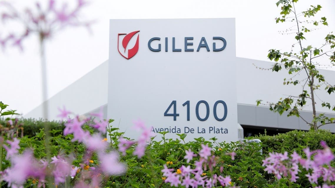 Gilead Sciences Inc pharmaceutical company is seen during the outbreak of the coronavirus disease (COVID-19), in California. (Reuters)