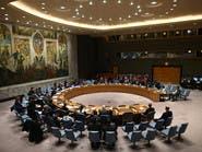 مجلس الأمن يبدأ اليوم محادثات حول مد حظر السلاح على إيران
