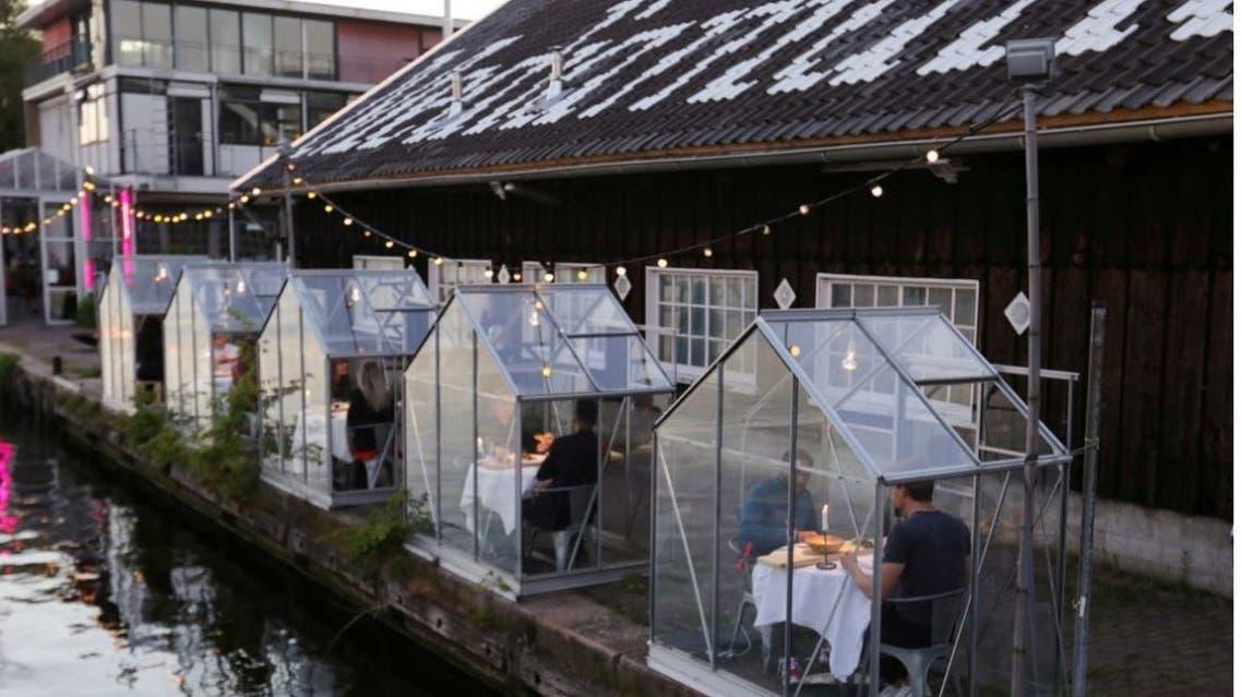 مطعم هولندي