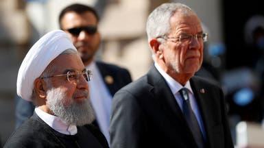 النمسا تعرب لإيران عن قلقها من أوضاع حقوق الإنسان