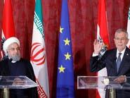 رئيس النمسا يناقش ملف المعتقلين الأوروبيين بإيران مع روحاني