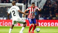 رابطة الدوري الإسباني: 5 لاعبين مصابون بكورونا في الدرجتين